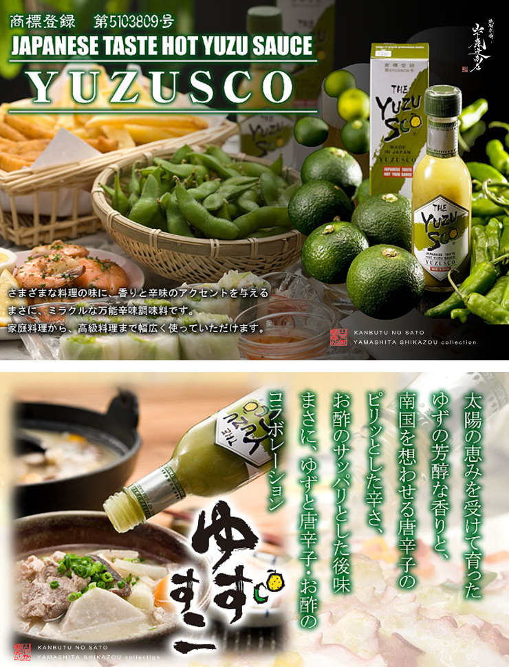 yuzu740-1
