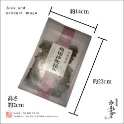 kakugiri-shiokonbu syo