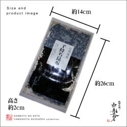 komochi-konbu syo