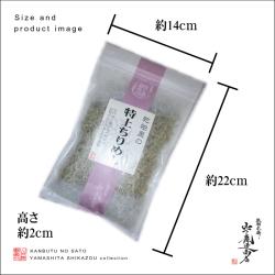 chirimen-tokujyo syo