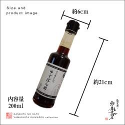 yuzuponsu setumei