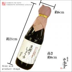 JPEG-醤油-生搾りしょうゆ-2