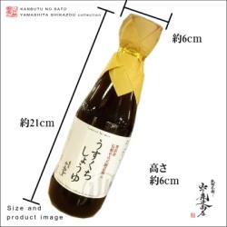 JPEG-醤油-うすくちしょうゆ-2