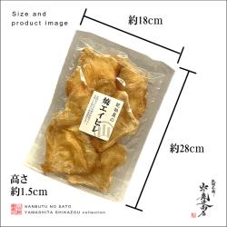 商品写真-焼エイヒレ-size-250